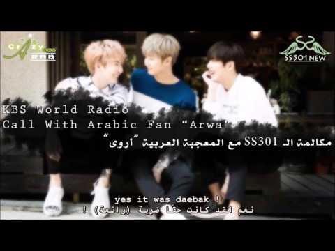 "[160609] SS301 KBS World Radio Arabic - Call With Arabian Fan ""Arwa"""
