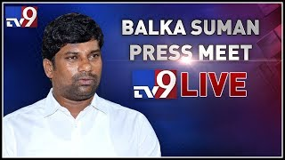 TRS MP Balka Suman Press Meet || LIVE