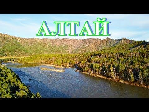 Вечерняя река Катунь весной в горах Алтая
