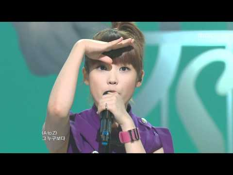 "IU - You know, ì•""ì�´ìœ  - 있잖아, Music Core 20090725"