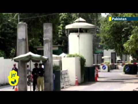 America Evacuates Pakistan Consulate: All non-essential staff leave diplomatic mission in Lahore