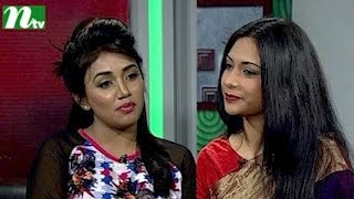 Shuvo Shondha (শুভসন্ধ্যা) | Episode 4479 | Talk Show
