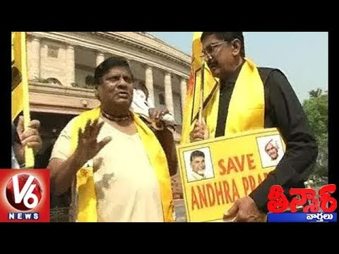 MP Siva Prasad Dressed As Dhobi | Protests For AP Special Status | Teenmaar News | V6 News