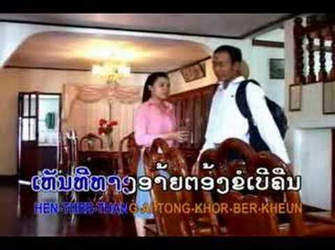 Lung - Lao Music Vdo video