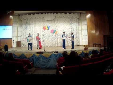 КВН Макеевка 2012.02.27 школа №53 (Домашнее задание).mp4