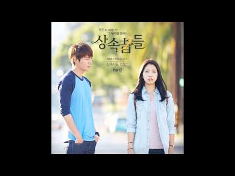 이창민 (Changmin) [2AM] - Moment [The Heirs OST Part 3]