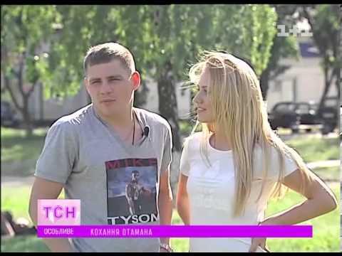 Боксер Денис Беринчик хоче одружитися на сестрі боксера Василя Ломаченка