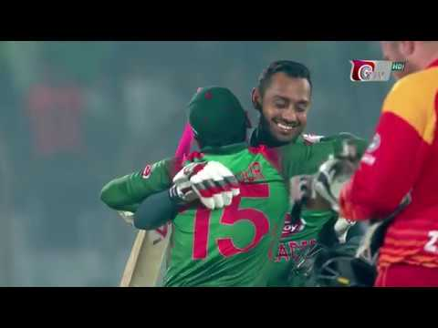 Bangladesh vs Zimbabwe Highlights || 3rd ODI || 2nd Innings || Zimbabwe tour of Bangladesh 2018 thumbnail