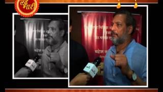Lai Bhari - Nana Patekar | Mahesh Manjrekar | Interview