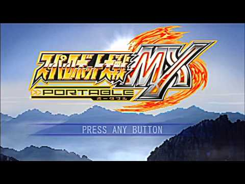 PSP Super Robot Wars スーパーロポット大戦 MX (Model X) HD Intro + All Attack Previews P1