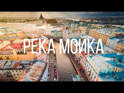 Мосты Петербурга. Мойка // Saint Petersburg Bridges. Aerial.Timelab.pro