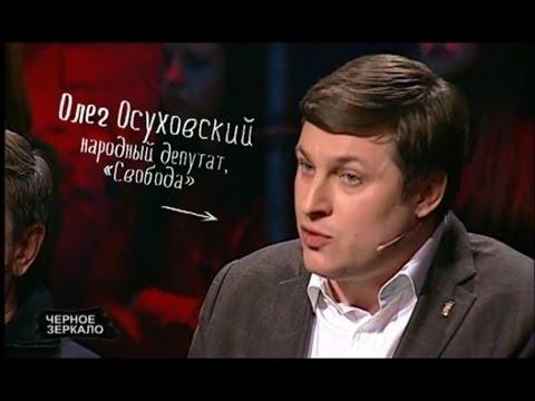 Олег Осуховський:  Яценюк веде перемовини із олігархами для того аби залишитися при посаді