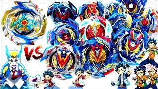 IMPERIAL DRAGON vs ALL VALKYRIES EVOLUTIONS GEN Beyblade Burst GT Battle Royaleベイブレードバーストガチ