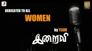Iraivi Manithi Promo Song Video