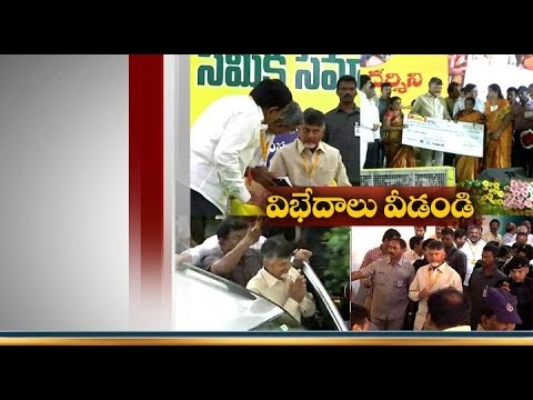 CM Chandrababu Focus on Group Clashes | In Prakasam Dist Politics