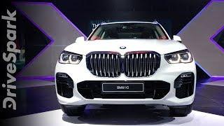 2019 BMW X5 Walkaround: Prices, Engine Specs, Features & Details