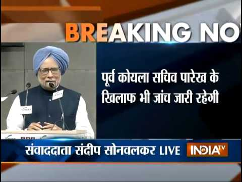 CBI might record statement of Manmohan Singh on Coal scam