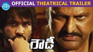 Rowdy Movie Official Theatrical Trailer - Mohan Babu | Manchu Vishnu | Shanvi | Jaya Sudha