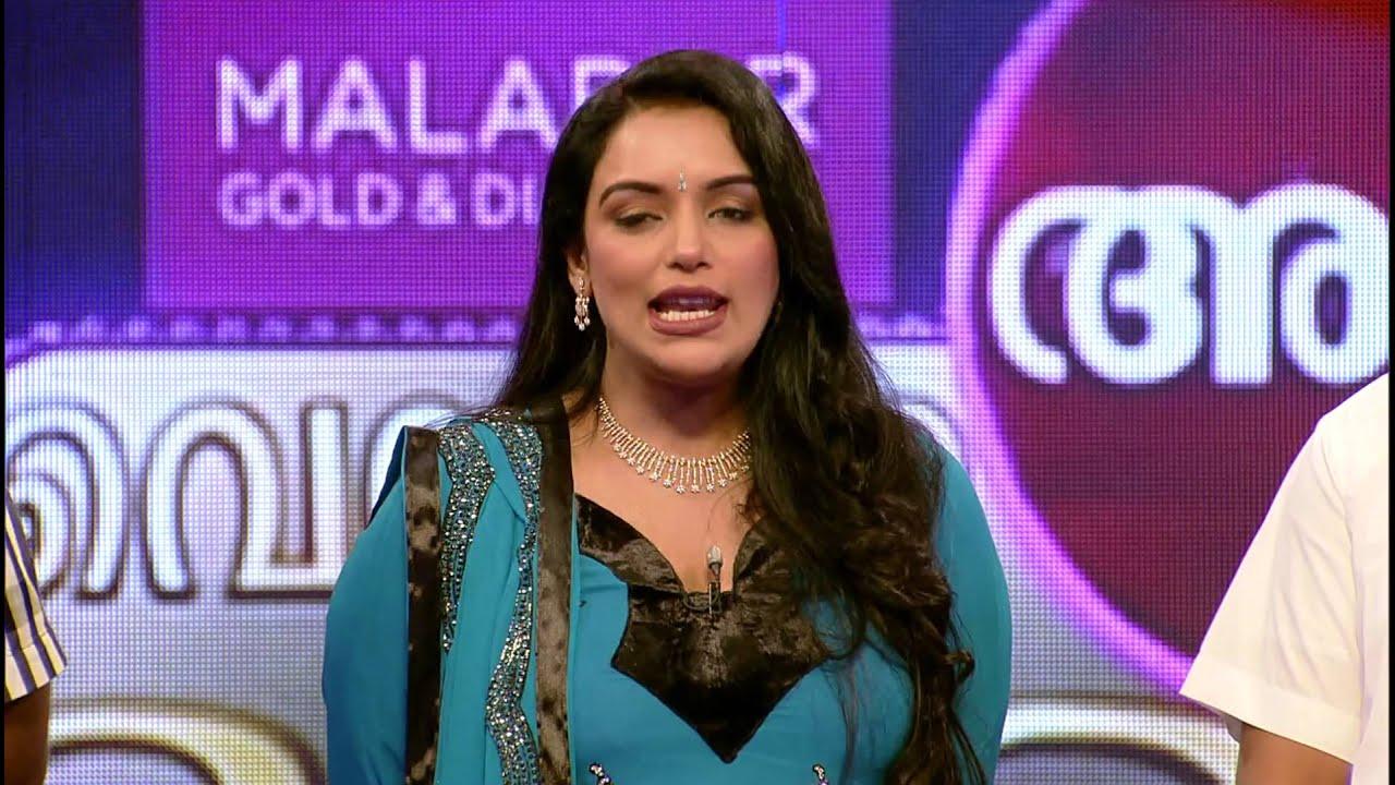 Veruthe Alla Bharya Season 2 I Episode 15 - Part 4 I Mazhavil Manorama