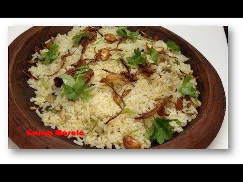 Chicken Biryani Recipe Of Lakshmi Nair 03 Recipe Video Tube