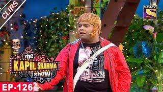 Kaccha Yadav Meets The Colonial Cousins - The Kapil Sharma Show - 6th August, 2017