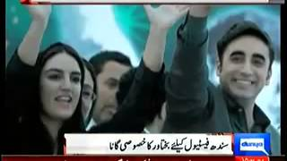 download lagu Bakhtawar Bhutto Rap Song For Sindh Festival gratis