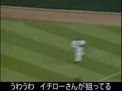 【野球替え歌】いちろーコンプリート