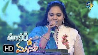 Neelakashamlo Song | Gopika Poornima Performance | Super Masti | Bhimavaram | 19th March 2017