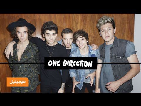Dec 17, · Orlando fans part of One Direction TV special When NBC -TV airs