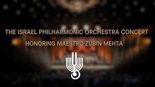 Israel Philharmonic Orchestra Honoring Maestro Zubin Mehta Trailer