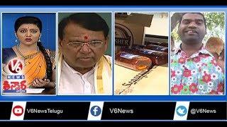 Pocharam As TS Speaker | Vanteru Pratap Reddy Joins TRS | Liquor Supplied In Ambulance | Teenmaar