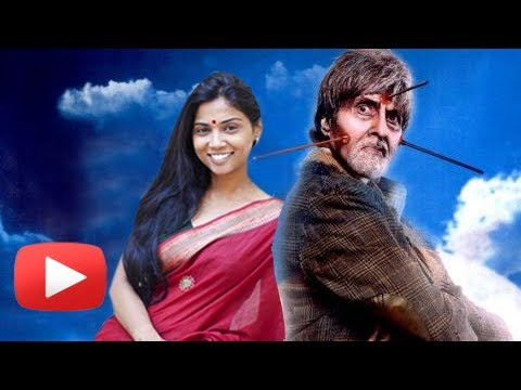 Marathi Actress Usha Jadhav & Amitabh Bachchan Together in Bhootnath Returns!