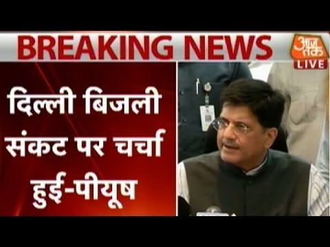 Delhi power crisis​​ to be fixed in 10-14 days: Piyush Goyal