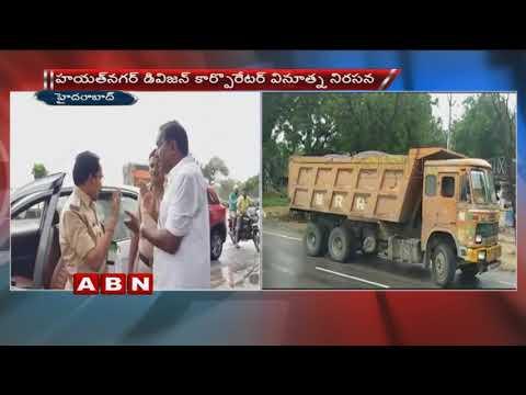 Hayath Nagar Division Corporator Sama Tirumal Reddy touches RTA officer feet | Hyderabad