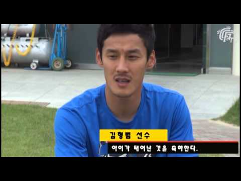 05/16 SeongNam PreMatch Interview_No22 KimHyeungBum