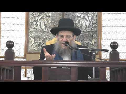 """הרב יצחק ברדא - הלכות חנוכה - התשע""""ט 2.12.18"""
