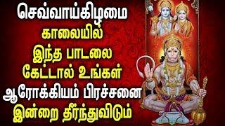 Live Longer Healthy Lifestyle | Lord Hanuman Padalgal |  Best Tamil Devotional Songs