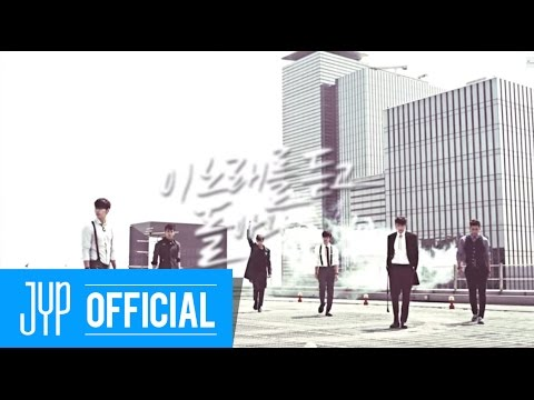 2PM_    (Comeback When You Hear This Song)_Trailer