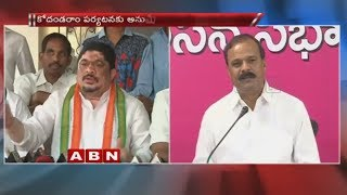 War Of Words | Karne Prabhakar Vs Congress Ponnam Prabhakar Over  Pawan Political Yatra | ABN
