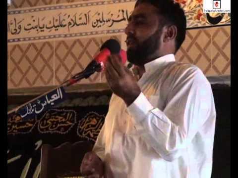 Allama Ishaq Tarabi (7 October 2012 Hussain Mahal Moorat Talagang)