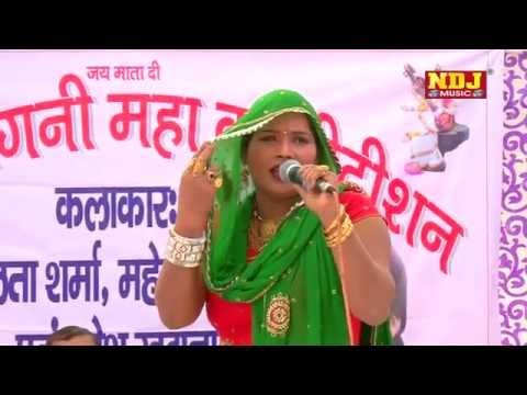 हरयाणवी रागनी Haryanvi Ragni Compitition 2015 Mukhda Dikhade Gori Karde Man Ki Chahi video