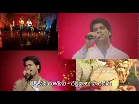 Randi Randi - Raj Prakash Paul & Michael Paul video