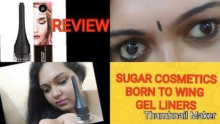 Born to wing gel eyeliner || Review || sugar cosmetics || Malayalam || janas kitchen colours