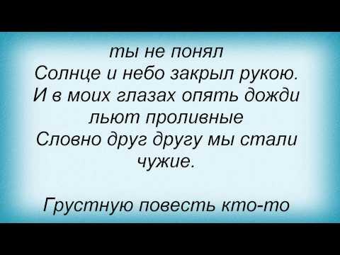 Буланова Татьяна - Грустная повесть
