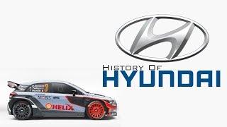History Of Hyundai