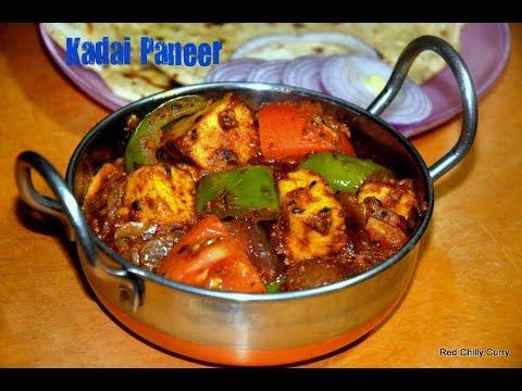 How to make  kadai paneer  mumbai restaurant style