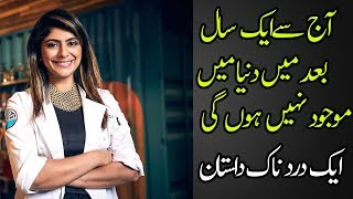 An Inspirational Story of a Famous Chef Fatima Ali