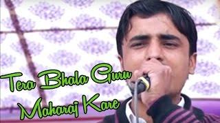Tera Bhala Guru Maharaj Kare || Ragni Competiition Superhit Ragni || SM Communication