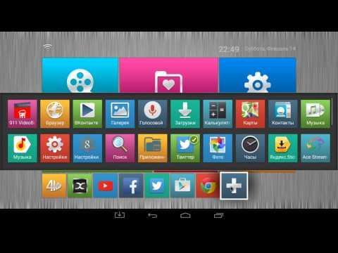 приложение мультимедиа для фото