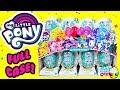 MLP Cutie Mark Crew Wedding Bash FULL CASE Cupcake Kids Club mp3